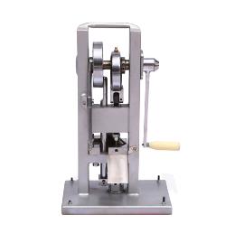 徐州牡丹粉压片机 手摇食品压片机 科研单位压片机