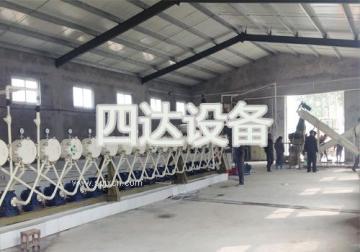高精土豆淀粉機械化加工設備