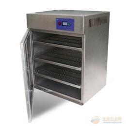 食品厂包装材料容器臭氧消毒柜