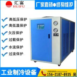 5HP工业冷水机设备 中频熔炼炉配套专用风冷式冻水机