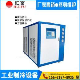 源頭廠家小型冷水機 印刷專用冷水機 工業設備配套冷凍機 印染冷水機供應