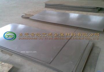 应日本进口弹簧钢牌号高强度SUP7弹簧钢厂家