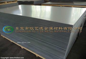 高硬度SUP10弹簧钢板材