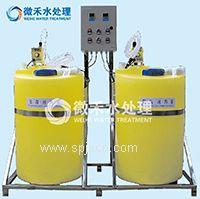 加藥裝置/自動加藥裝置/自動加藥系統/水處理自動加藥裝置