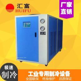 厂家供应精密铸造冷水机 焊接制冷机 3P风冷式冷水机 冰水机组