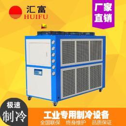 实验室专用冷冻设备 工业冷水机密封式冷水机