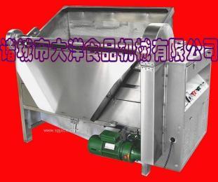 大洋牌先进技术油炸机/自动出料自动滤渣功能电炸锅