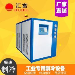 小型工业冷水机厂家直销 真空炉真空泵配套专用冷水机 冻水机组