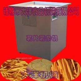 经久耐用的土豆切片机 离心技术地瓜切片设备