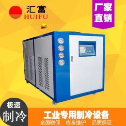 直销注塑冷水机 风冷式冷水机 工业水冷冻水机 模具冷水机批发
