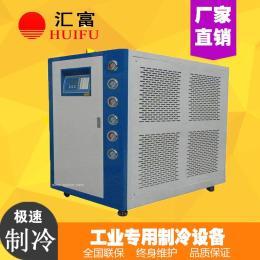 PVC塑料板专用30HP冷水机 风冷式冰水机 螺杆式工业冷水机