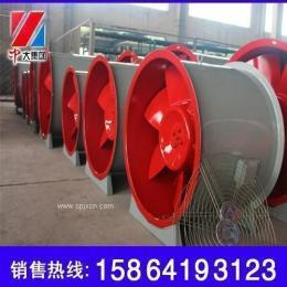 供應HL3-2A混流風機