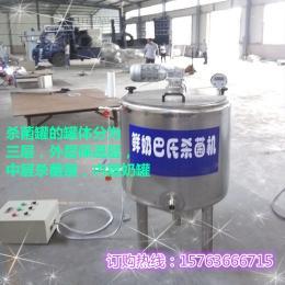 (大量批发)鲜牛奶杀菌机,奶吧杀菌设备永兴厂家