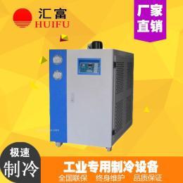 小型风冷机 研磨机专用冷水机 电子塑胶专业冷水机 小型工业制冷设备组