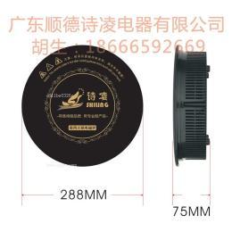 诗凌288线控嵌入式 电磁炉 开火锅店  可订制面板