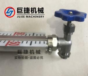 厂家巨捷 生产DN20不锈钢液位计、简易型液位计、圆体玻璃管水位计