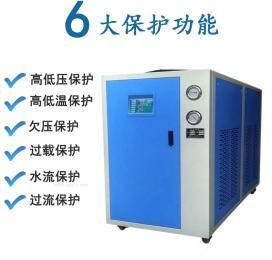 风冷式冷水机 升华装置专用冷水机 小型活塞式工业冷水机生产厂家