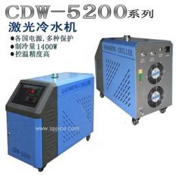 二氧化碳玻璃管专用5200冷水机