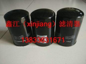 开山ZF   3213308019滤芯 鑫江滤清器厂