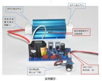 厂家直销3G石英管臭氧发生器配件臭氧电源