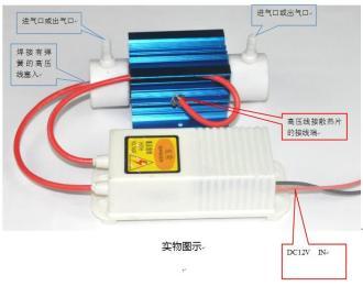 厂家直销3G石英管模块电源臭氧发生器配件臭氧电源