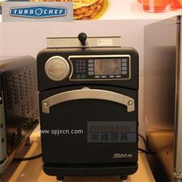 美國TurboChef Sota 星巴克快速烤箱 商用微波對流烤箱賽百味烤箱