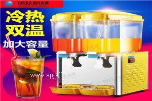 旭眾冷飲機廠家直銷 雙缸冷熱冷飲機 果汁冷飲機 商用冷飲機 新款冷飲機 小型冷飲