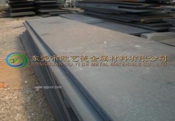 高韧性弹簧钢板,55Si2mn弹簧钢板