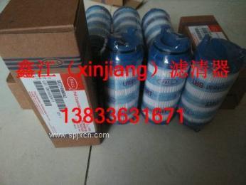 颇尔UE219AN04Z滤芯  鑫江滤清器厂大量销售