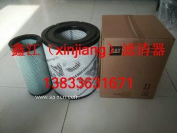 卡特6I2501空滤 鑫江滤清器厂大量销售