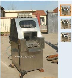 供应昊昌YZ-80盐水注射机