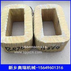 非标电磁振动给料机配电磁线圈 线圈 纯铜线包 电磁感应线圈