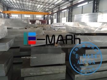 船舶用铝板6061-t6 耐腐蚀6061-T6铝板