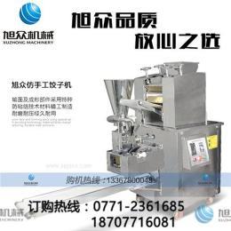饺子机,贵港仿手工饺子机器