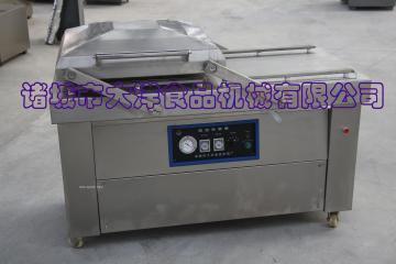 大洋制造薯片包装机\双室真空充氮包装机