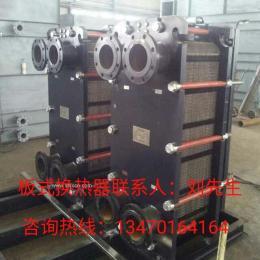 锦州板式换热器