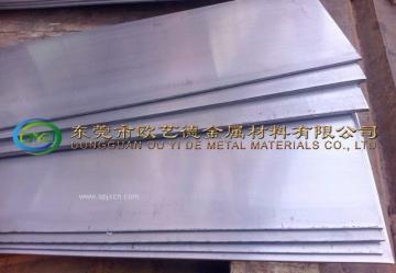 精密压延冷轧1095弹簧钢带板卷*1095钢板