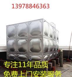 广西南宁桂林崇左不锈钢水箱