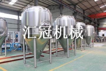匯冠啤酒設備50-6000L發酵罐
