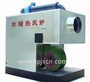 育秧溫室加溫用熱風爐 自動燃油熱風機