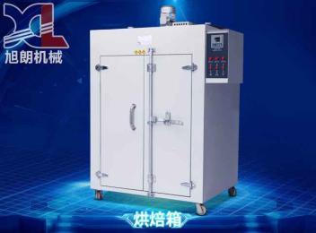 崇左五谷杂粮干燥箱|工业专用烘干机|薏苡烤箱