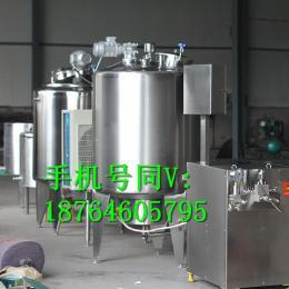 酸奶发酵罐/牛奶保鲜贮存设备【买一赠一】