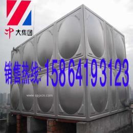 SMC玻璃钢水箱价格