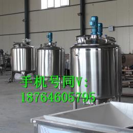 搅拌式发酵机,小型发酵机【厂家成产】