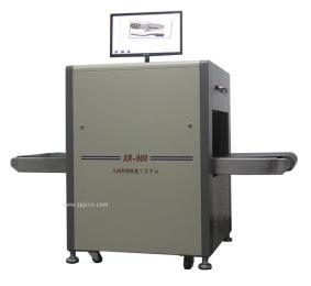 供应食品x光异物检测仪