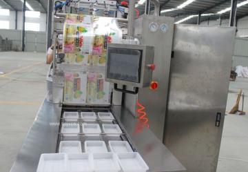 清真食品全自动连续盒式真空充氮气包装机直销