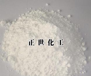 沧州供应价位合理面碱|质量好的面碱