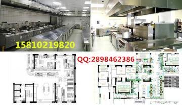 北京單位餐廳后廚排煙設備|餐廳廚房排煙設計|昌平廚房不銹鋼排煙罩|食堂飯店排煙管