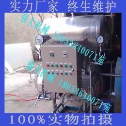 供应强大牌高温杀菌锅 海鲜产品杀菌锅 价格低质量优 欢迎选购