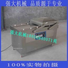 供应大米真空包装机 双室真空包装机 不锈钢包装机价格